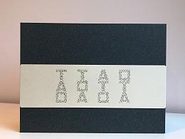 变色龙——一款调皮的特纸