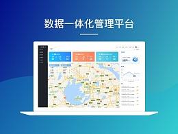 2019项目作品-WEB数据管理平台