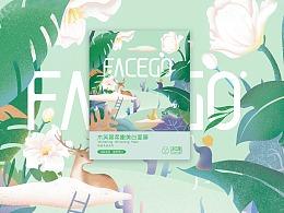 FACEGO系列面膜:让肌肤在植物世界自由呼吸