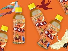 JFD&三元梅园 | 一个爱喝山楂汁的皇上