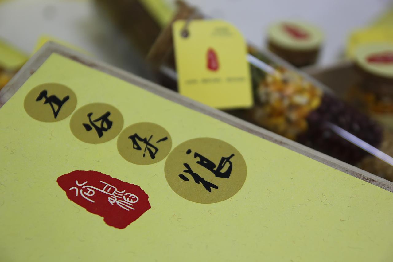 谷甘稻 五谷杂粮包装设计