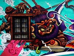 MTS涂鸦团队-传统建筑物与涂鸦的结合