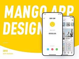 Mango APP - 校园兴趣分享平台