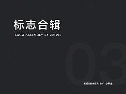 LOGO合辑03