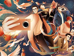 HUAWEI手机新年插画海报 《事事如意》