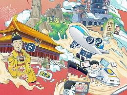 蒙牛ZUO酸奶 节点海报/品牌海报