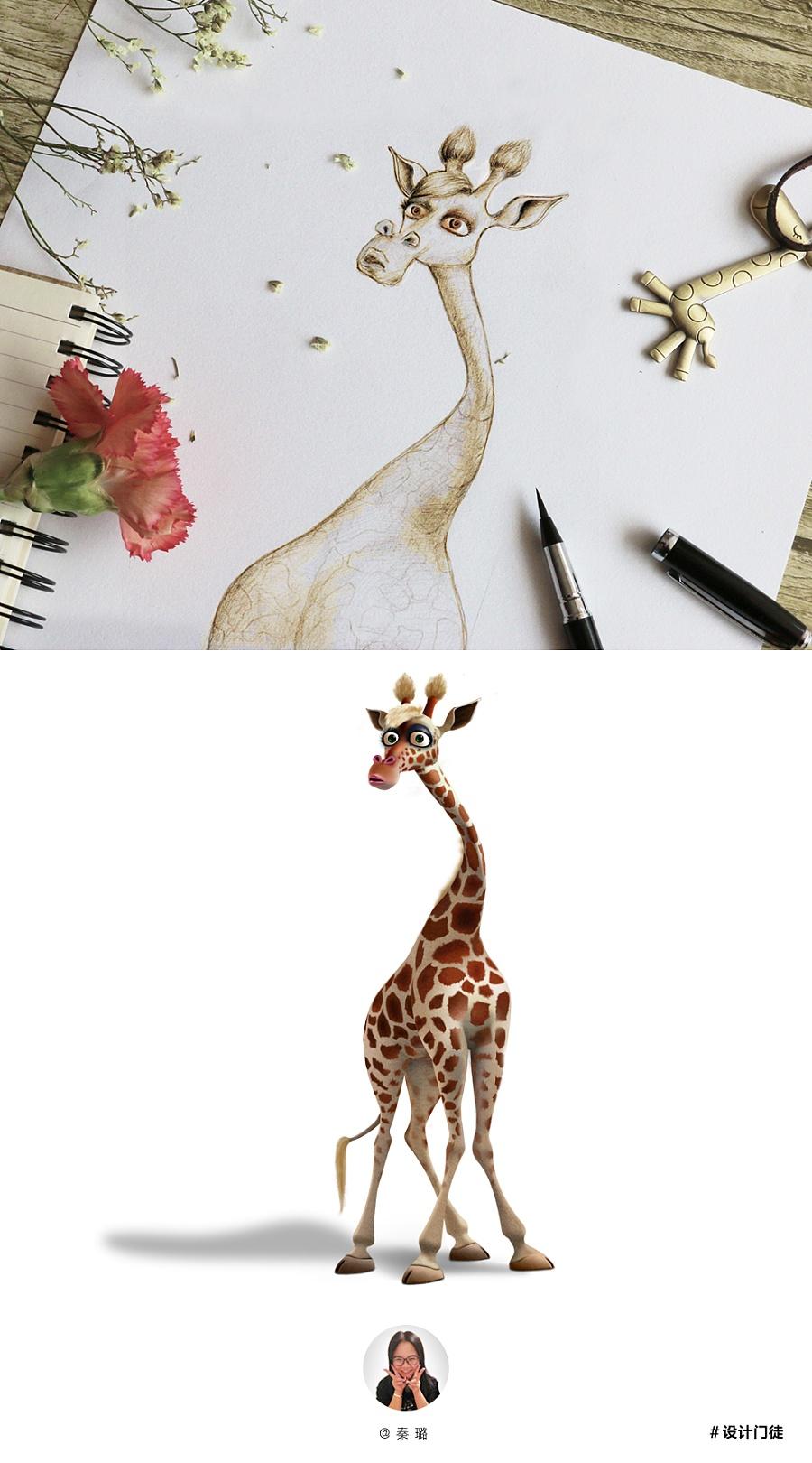 动物总动员 长颈鹿