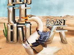 《吐槽大会第三季》倒计时海报