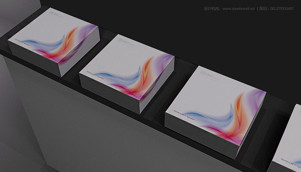 智能音乐产品包装设计,深圳音箱耳机包装设计公司|蓝牙耳机包装设计图片