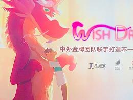 视效巨头转型内容制作,倍视影业两大项目亮相上海国际电影节