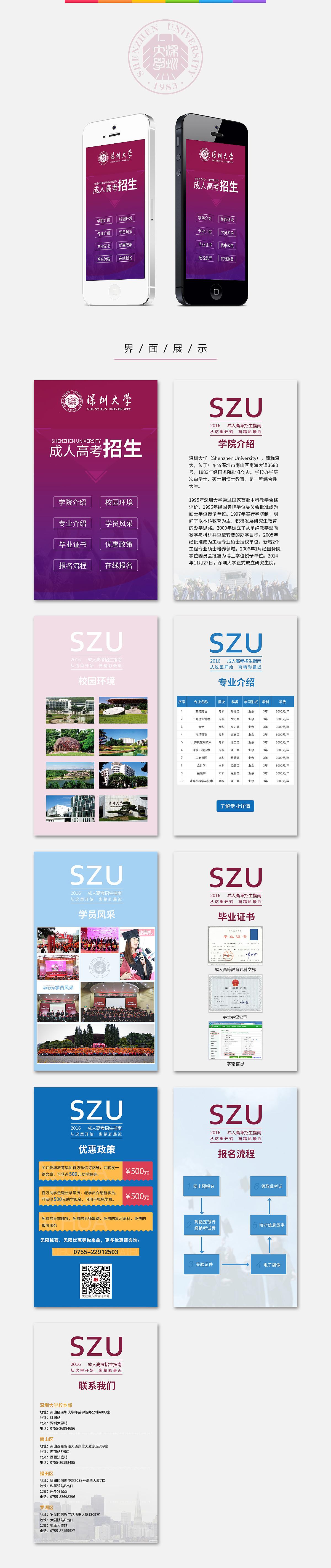 成人高考数学�zh�_成人高考招生h5页面