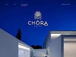 【chora】莫干山名宿logo设计