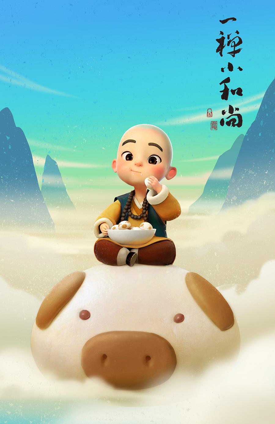 《一禅小和尚》嘻嘻~小猪包|其他插画|插画|一