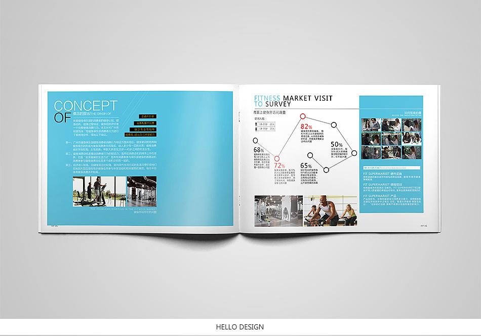 服装宣传册排版设计内容服装宣传册排版设计图片图片