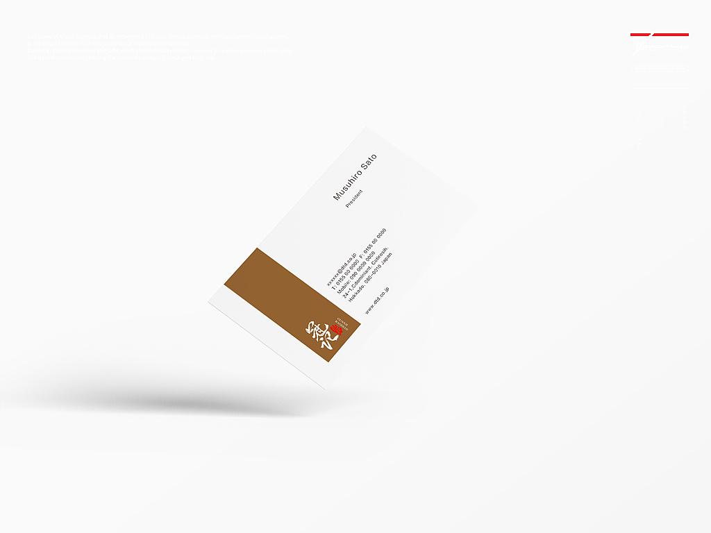 饺子仔仔表情包_峰仔食品冠记包点品牌VIS识别系统包装设计-因心设计|平面|品牌 ...
