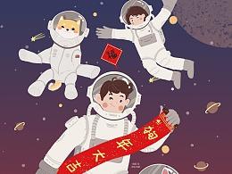 2018狗年大吉原创插画