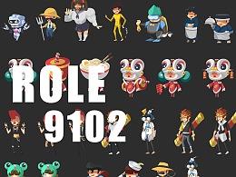 ROLE.角色总结/2019