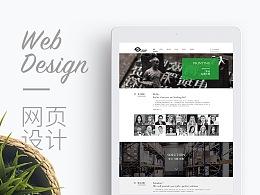 货运托盘网页设计