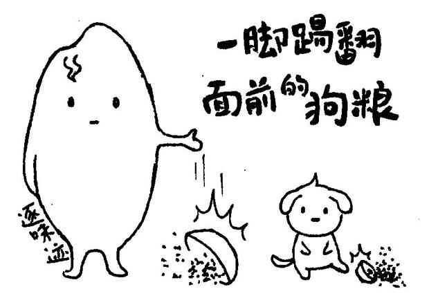 [随手画]大米君漫画|单幅动漫|少女|wuyaqin1a大米停电表情独处漫画图片