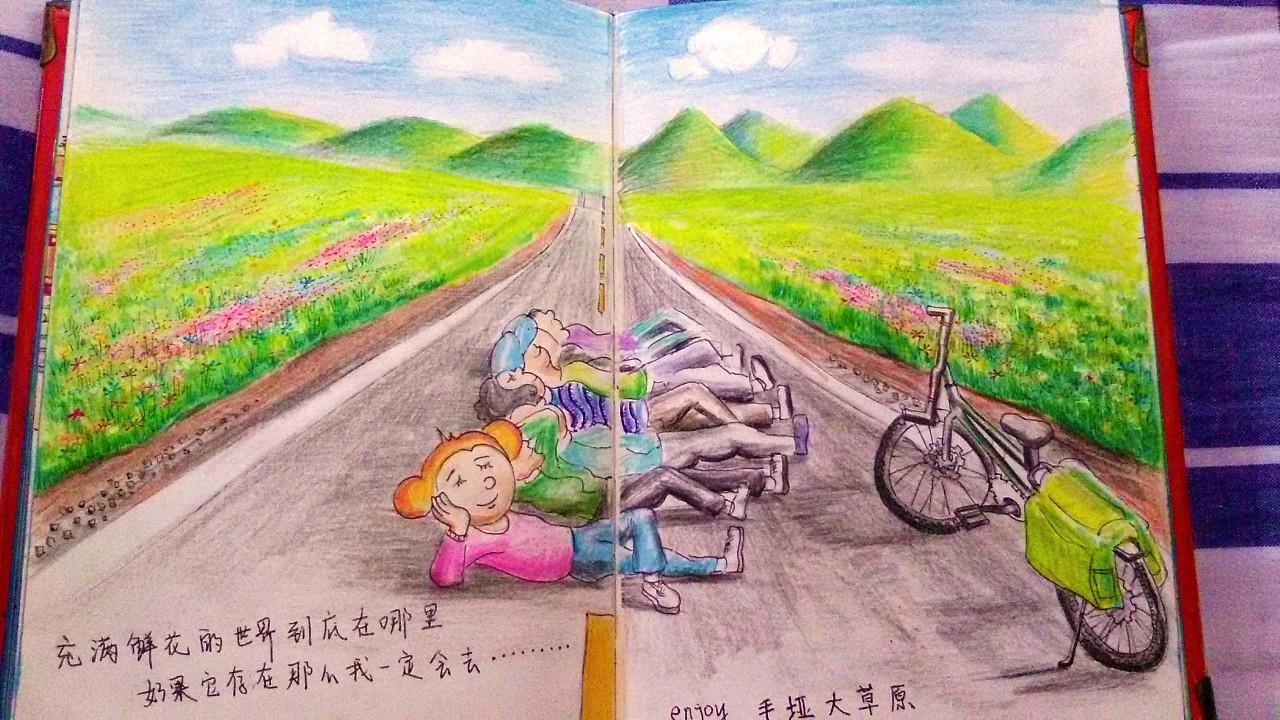 儿童旅行简笔画