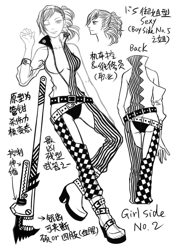 服装手绘画双人