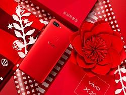 VIVO X20 鹿晗&周冬雨圣诞限量版
