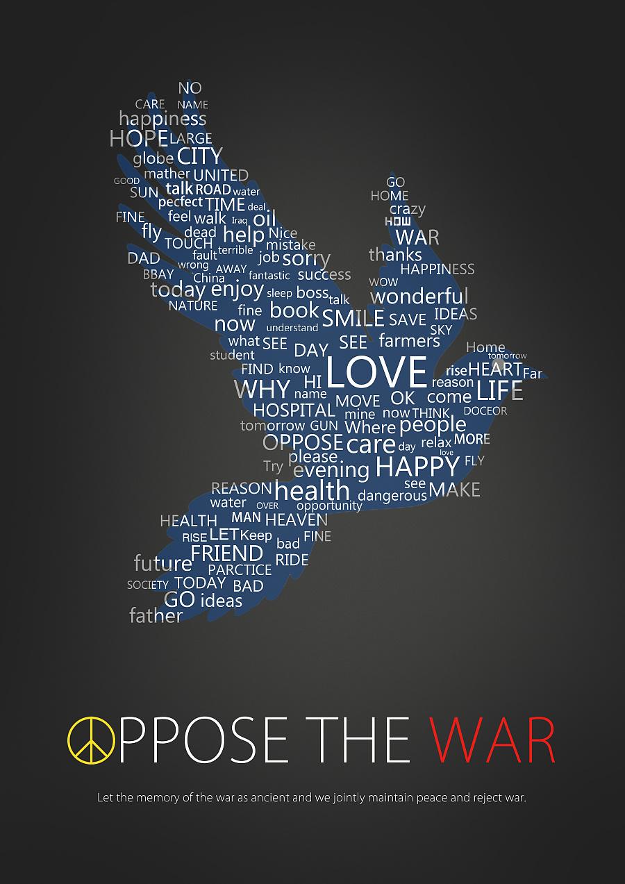 反战公益海报