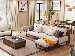 实木沙发设计,胡桃木沙发设计,北欧实木沙发,家具3D