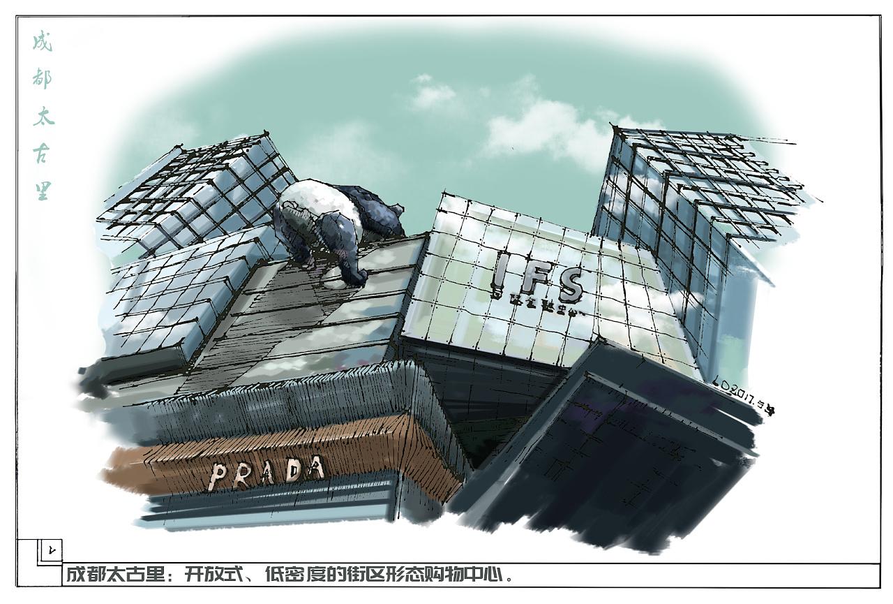 鼠绘成都-重庆 插画 其他插画 手绘骗纸 - 原创作品