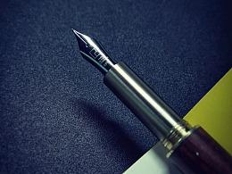 称心钢笔定制·HZ
