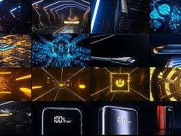 移动电源产品宣传视频