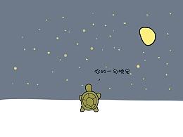 你的一句晚安,成全了我的失眠