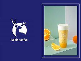 Luckin Coffee瑞幸咖啡 小鹿茶全国登录 I当下视觉摄影