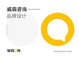 WISON 品牌视觉设计 | MEIC