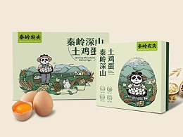 土鸡蛋品牌全案设计