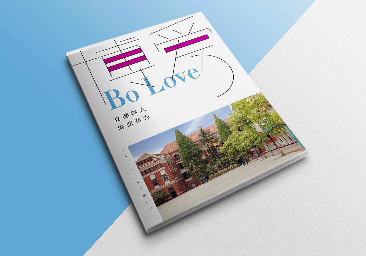 武汉市十九初级中学物理v物理初中怎样学好数学校刊图片