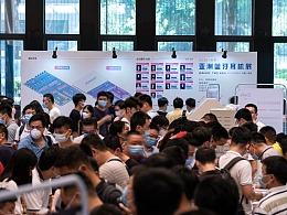 活动拍摄丨2020(秋季)亚洲蓝牙耳机展