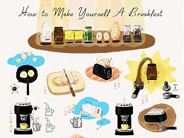 How to make yourself a breakfast
