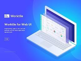 [UI] Worktile 7.0 之项目组件