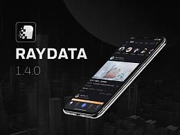 RayData个人版1.4.0记录