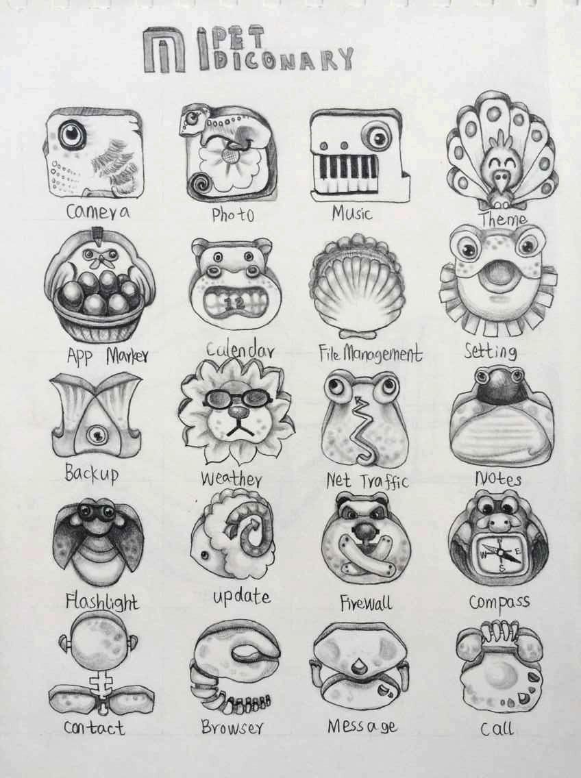 动物图标(手绘版)|图标|ui|binshao572 - 原创设计