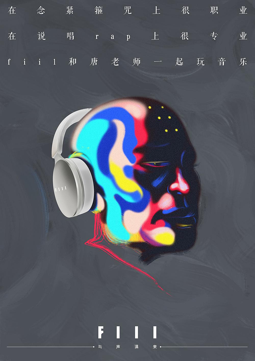 �y�b9il�(�_fiil品牌西游系列海报