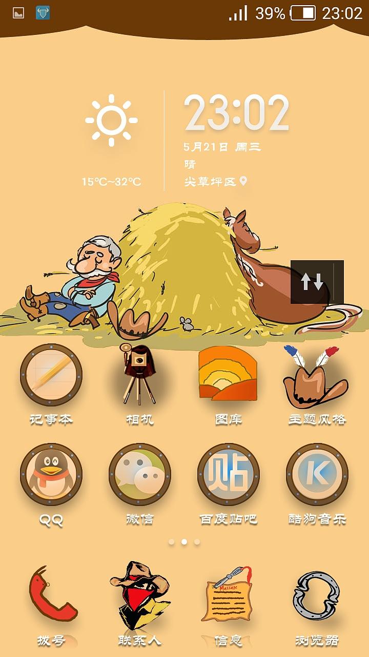 动漫 卡通 漫画 头像 720_1280 竖版 竖屏图片