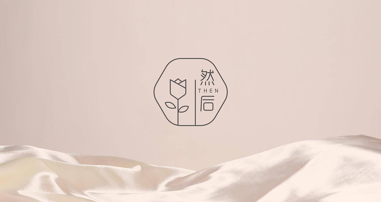 欧美性爱名字_然后花店logo设计欣赏