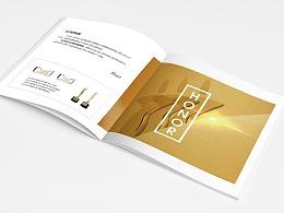 企业宣传手册/美容护肤