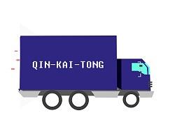 货物掉下及卡车动画