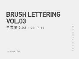 brush lettering/ Vol. 3