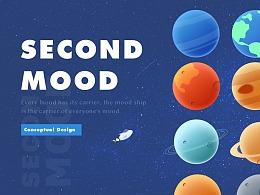社交应用 Second Mood