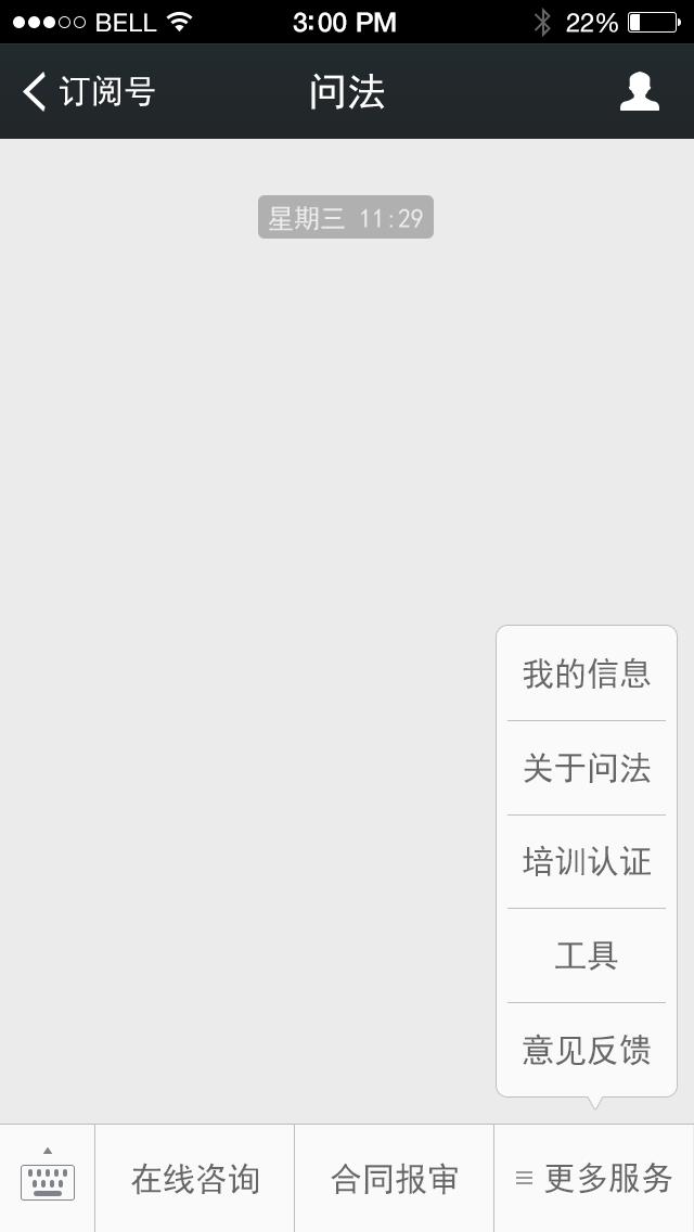 删除mp3桌面的一张图片_原来的微信号改不了,现在把微信软件删除然后重新下载