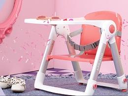 APRAMO小飞椅-全心守护宝宝的成长